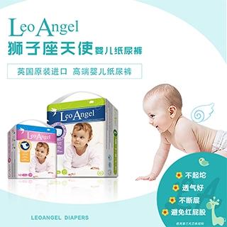 Leo Angel 狮子座天使纸尿裤试用