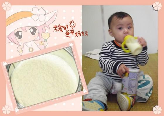 飞鹤奶粉 妈妈和宝宝的选择
