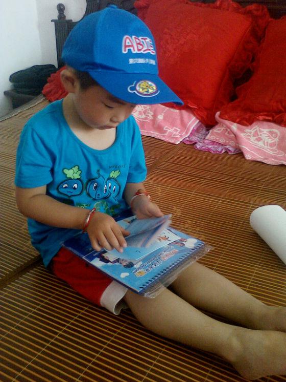 爱贝国际少儿英语 适合中国孩子学习的英语
