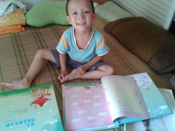 宝宝成长记录册完整的记录宝宝和我的幸福生活
