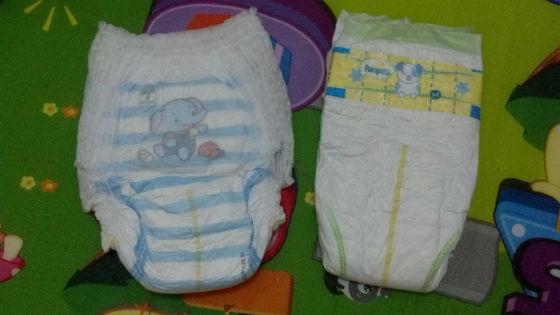背面也有可爱的图案 帮宝适的拉拉裤带尿显 宝宝尿没尿 尿了多少 妈妈