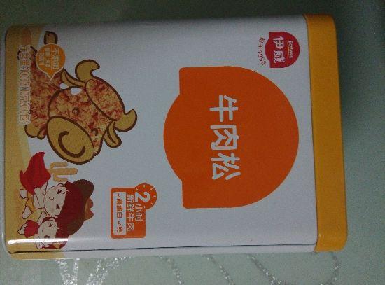 伊威牛肉松,新鲜好多肉笑笑小馋猫的吃相小黄鱼含汞多吗图片