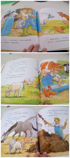小故事大智慧,用绘本助孩子成长