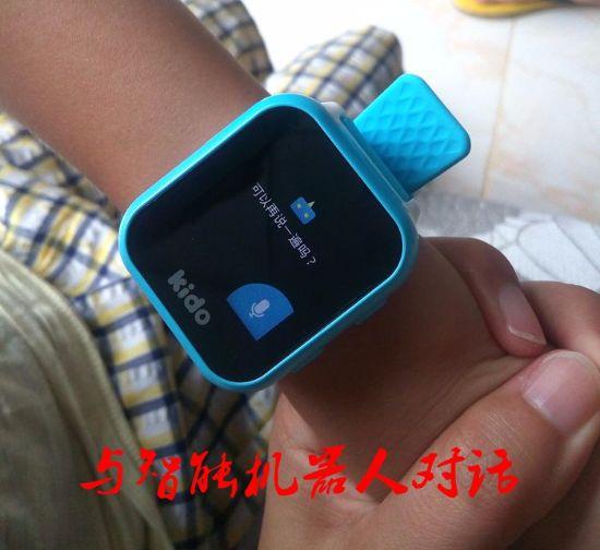 乐视kido watch智能儿童手表,高品质,大爱
