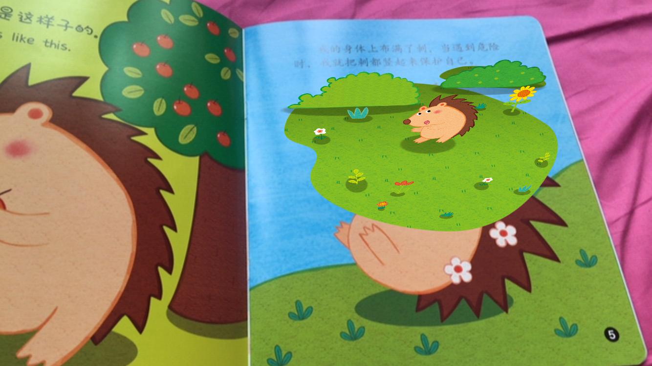 贝贝猴ar奇趣身体小百科-------宝宝的启蒙老师