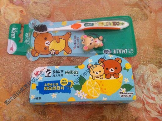 黑人乐固齿儿童牙膏牙刷