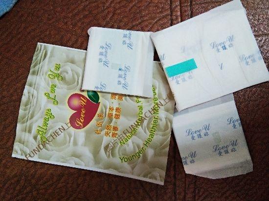 v世家你世家玫瑰卫生巾--Alwaysloveyou~巴渝园林汉方景观设计工程公司图片