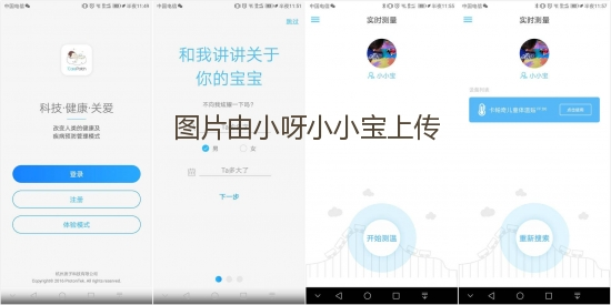 Screenshot_20180614_235733_meitu_2.jpg