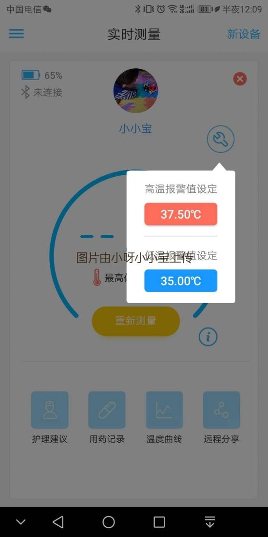 Screenshot_20180615_000941.jpg
