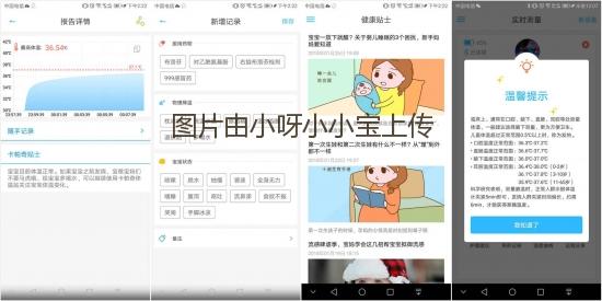 Screenshot_20180615_105929_meitu_4.jpg