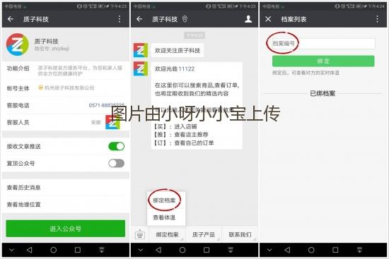 Screenshot_20180621_162409_meitu_1.jpg