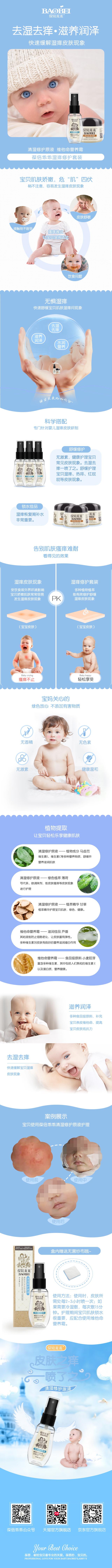 c_看图王.jpg