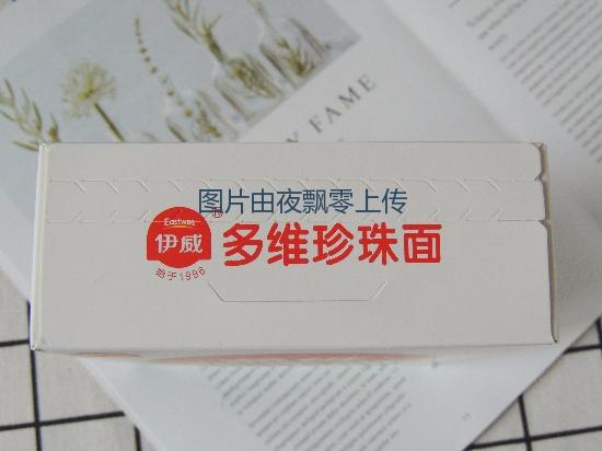 DSCN4701副本.jpg
