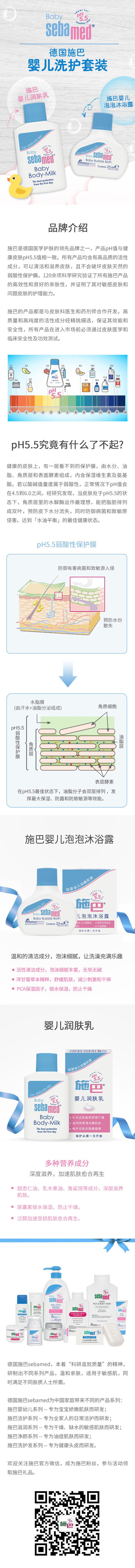 详情(2).jpg